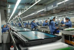image of our contract manufacturing facility